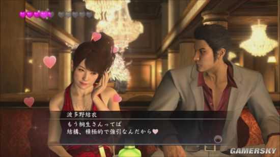 【波多野结衣】代言PS4《人中之龙3》本日发售 桐生夜店约会波多野结衣