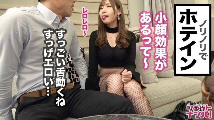 【波多野结衣】[300MAAN-500]舞岛あかり(舞岛明)引退后的存货作品介绍